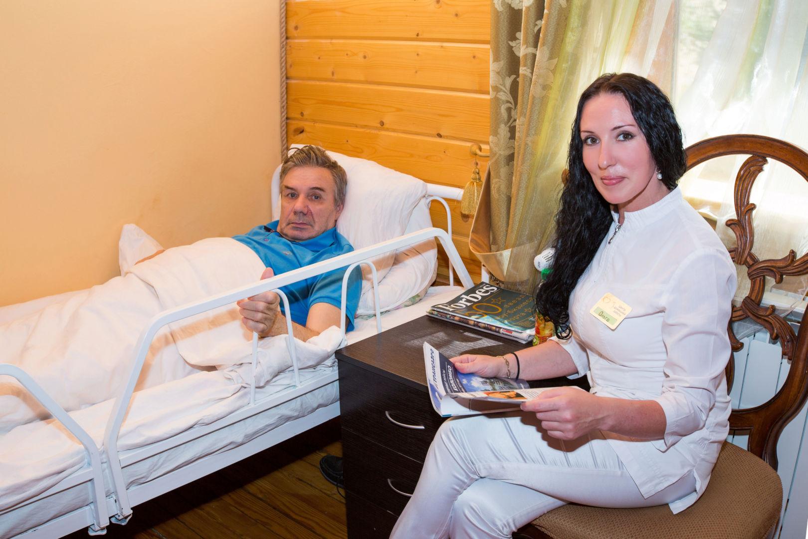 дом для лежачих пациентов