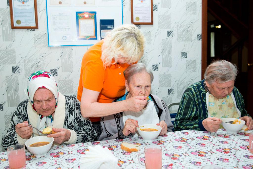 центр реабилитации пожилых